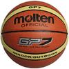 Мяч баскетбольный Molten BGP7 - фото 1