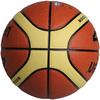 Мяч баскетбольный Molten BGP7 - фото 2