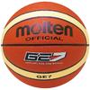 Мяч баскетбольный Molten BGE7 - фото 1