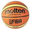Мяч баскетбольный Molten BGM7 - фото 1