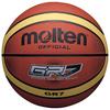 Мяч баскетбольный резиновый Molten BGRX7-TI - фото 1