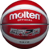 Мяч баскетбольный резиновый Molten BGRX7D-WRW - фото 1