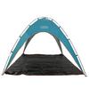 Палатка четырехместная пляжная Kilimanjaro SS-06t-039-1 - фото 2