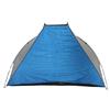 Палатка трехместная пляжная Kilimanjaro SS-06Т-069 - фото 1