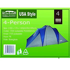 Фото 4 к товару Палатка четырехместная Kilimanjaro SS-06Т-078 New