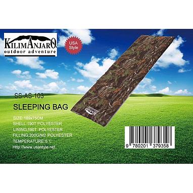 Мешок спальный Kilimanjaro SS-АS-103