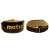 Пояс тяжелоатлетический широкий MATSA MA-0067 - фото 1