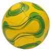 Мяч футбольный World Cup - фото 1