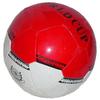 Мяч футбольный World Cup - фото 4