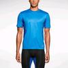 Футболка мужская Nike Hypercool Fitted SS Top 2.0 - фото 1