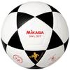 Мяч футзальный Mikasa SWL337 (Оригинал) - фото 1