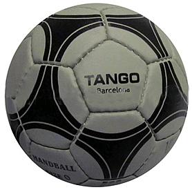 Мяч гандбольный Tango HB-05-0