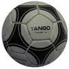 Мяч гандбольный Tango HB-05-0 - фото 1