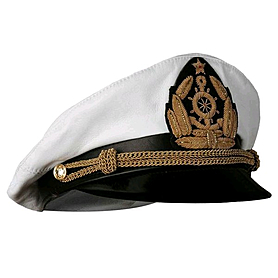 Капитанка тканевая 58 Экспедиция