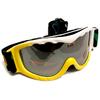 Очки горнолыжные детские Legend LG7040 - фото 1