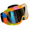 Очки горнолыжные детские Legend LG7004 - фото 1