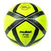 Мяч футзальный Molten FG 1500, размер 3,5 - фото 1