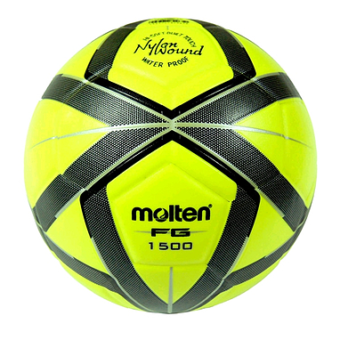 Мяч футзальный Molten FG 1500, размер 3,5