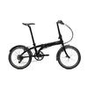 Велосипед городской складной  Tern Link P24h 20