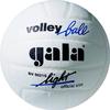 Мяч волейбольный Gala LightWhite BV5021SBE - фото 1