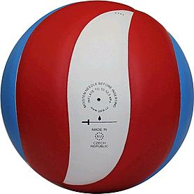 Фото 2 к товару Мяч волейбольный Gala School BV5711SB