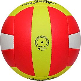 Фото 2 к товару Мяч волейбольный Gala SmashPlus 7BP5013SA