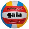 Мяч волейбольный Gala Training BV4041SB*E - фото 1