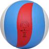 Мяч волейбольный Gala Training BV5471SB - фото 2