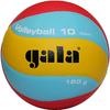Мяч волейбольный Gala Training BV5541SB - фото 1