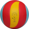 Мяч волейбольный Gala Training BV5541SB - фото 2