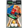 Набор для настольного тенниса Joola Set Rossi - фото 1