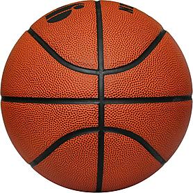 Фото 2 к товару Мяч баскетбольный Gala BB7021S