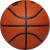 Мяч баскетбольный Gala BB7021S - фото 2
