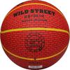 Мяч баскетбольный Gala BB7081R - фото 2