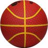 Мяч баскетбольный Gala BB7081R - фото 3