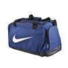 Сумка спортивная Nike Club Team Large Duffel синий - фото 1