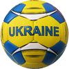 Мяч футбольный Ronex Ukraine - фото 1