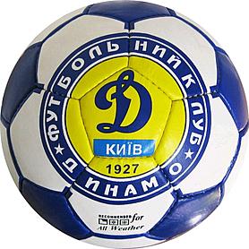 Мяч футбольный Ronex Динамо-Киев