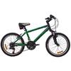 Велосипед детский Fort Matrix 20