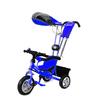 Велосипед детский трехколесный Azimut Lexus Trike BC-15 Blue - фото 1