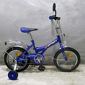 "Велосипед детский Profi 20"" синий"