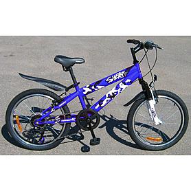 """Велосипед детский Formula Sherif AM 20"""" модель 2013 года, цвет синий"""