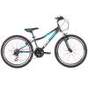 Велосипед детский Pride Brave 24