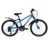 Велосипед детский NORMAN boy 20