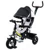 Велосипед детский трехколесный Baby Tilly Combi Trike BT-CT-0015 Black - фото 1