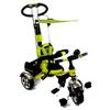 Велосипед детский трехколесный Baby Tilly Combi Trike BT-CT-0014 Lemon - фото 1