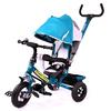 Велосипед детский трехколесный Baby Tilly Combi Trike BT-CT-0015 Dark Green - фото 1