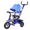 Велосипед детский трехколесный Baby Tilly Combi Trike BT-CT-0015 Dark Blue - фото 1