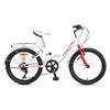 Велосипед детский Avanti Elite 20