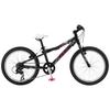Велосипед подростковый GT Laguna 20